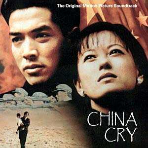 China Cry original soundtrack