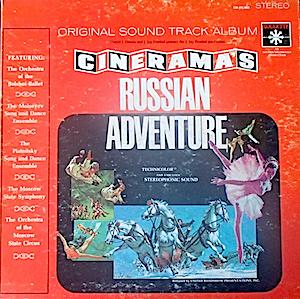 Cinerams's Russian Adventure original soundtrack