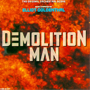 Demolition Man original soundtrack