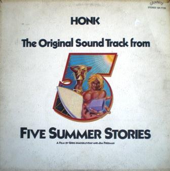 Five Summer Stories original soundtrack