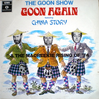 Goon Again original soundtrack