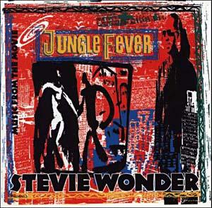 Jungle Fever original soundtrack
