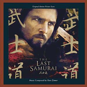 Last Samurai original soundtrack