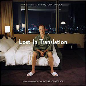 Lost in Translation original soundtrack