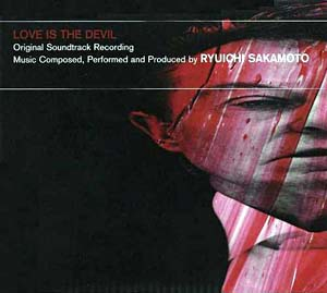 Love is the Devil original soundtrack