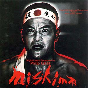 Mishima original soundtrack