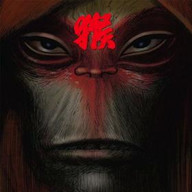 Monkey: Journey to the West original soundtrack