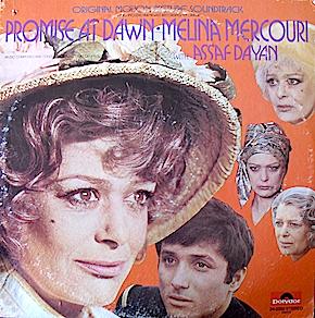 Promise At Dawn original soundtrack