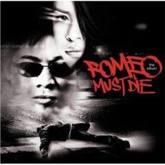 Romeo Must Die original soundtrack
