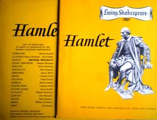 Shakespeare: Hamlet original soundtrack