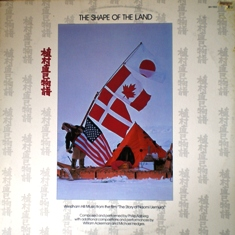 Shape of the Land / Story of Naome Uemura original soundtrack