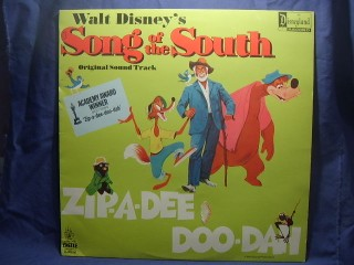 Song of theSouth original soundtrack