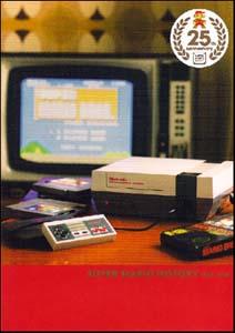 Super Mario History 1985-2010 original soundtrack
