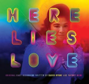 Here Lies Love original soundtrack