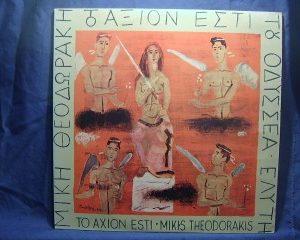 To Axion Esti original soundtrack