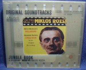 Jungle Book + Spellbound original soundtrack