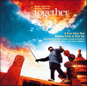 Together original soundtrack