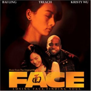 Face (aka losing face) original soundtrack