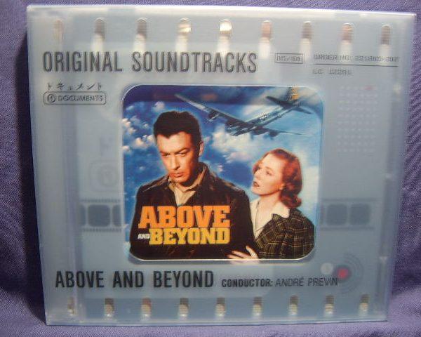 Above and Beyond original soundtrack