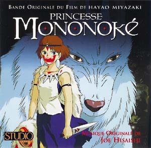 Princess Mononoke (Mononoke Hime) original soundtrack