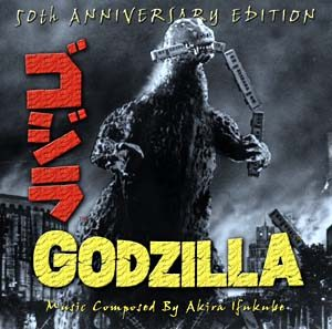 Godzilla: 50th anniverary edition original soundtrack