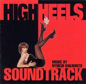 High Heels / Tacones Lejanos original soundtrack