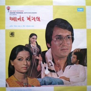 Anand Mangal original soundtrack