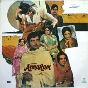 AtmaRam original soundtrack