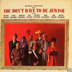 You Don't Have to be Jewish original soundtrack