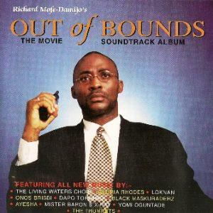 Out of Bounds original soundtrack