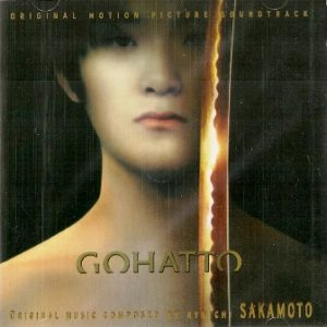 Gohatto original soundtrack