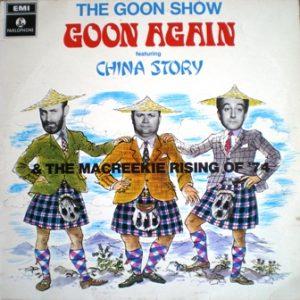 Goon Again original soundtrack