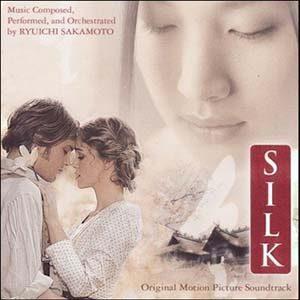 Silk original soundtrack
