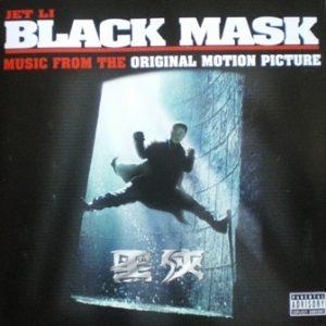 Black Mask original soundtrack