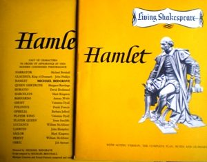 Shakespeare: Hamlet original soundtrack