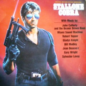 Cobra original soundtrack