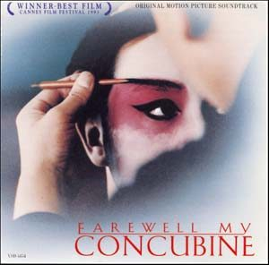 Farewell My Concubine original soundtrack