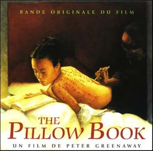 Pillow Book original soundtrack