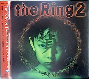 Ring 2 original soundtrack
