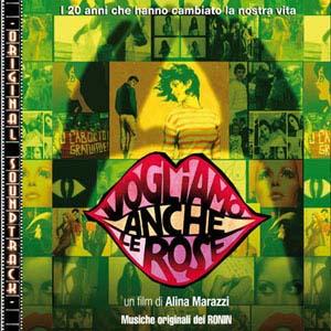 Vogliamo Anche Le Rose original soundtrack