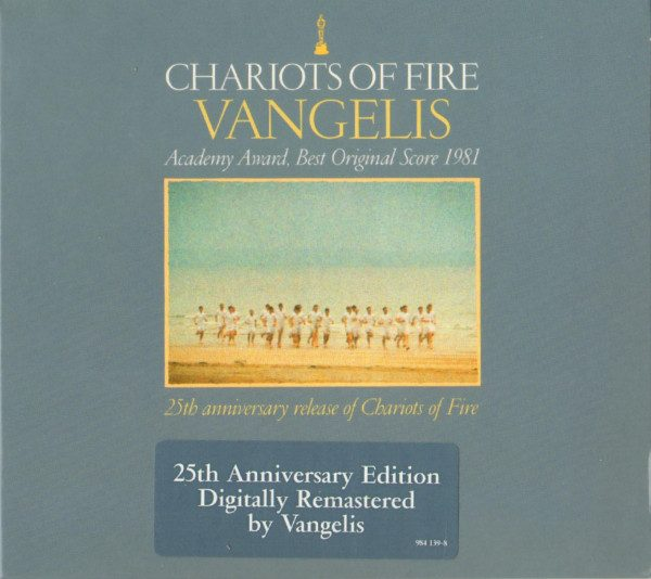 Chariots of Fire – 25th Anniversary edition