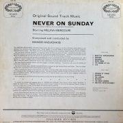 Never On Sunday (Original Sound Track Music) back