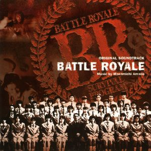 Battle Royale original soundtrack