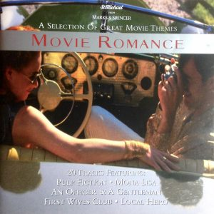 Movie Romance original soundtrack