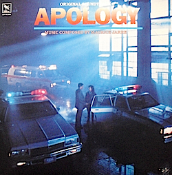 Apology original soundtrack