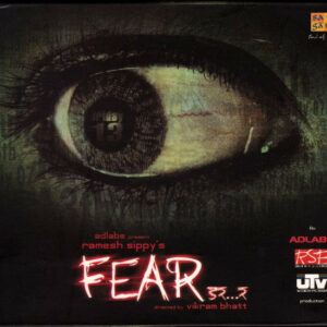 fear sAREGAMA CD 112186.