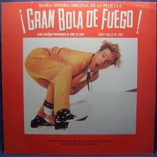 Great Balls of Fire original soundtrack