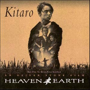 Heaven & Earth original soundtrack