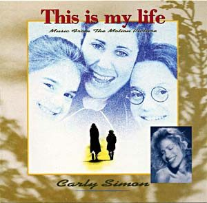 This is My Life original soundtrack