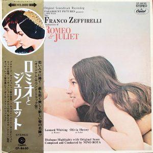 Romeo & Juliet original soundtrack
